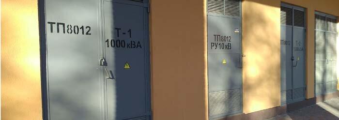 металлические, бронированные и противопожарные двери
